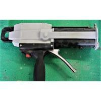 silicoondispencer SULZER Mixpac DM200