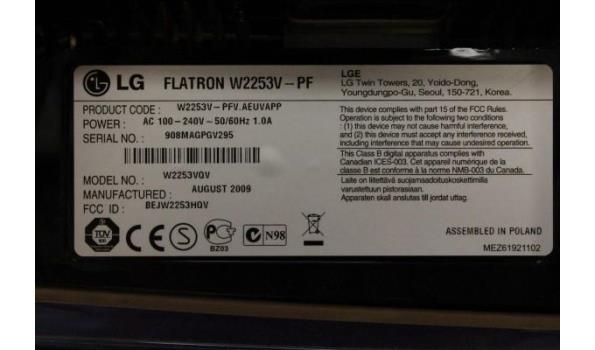 2 div tft-schermen LG en PHILIPS, met kabel, werking niet gekend